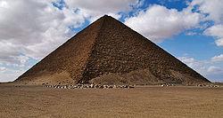 赤いピラミッド.jpg