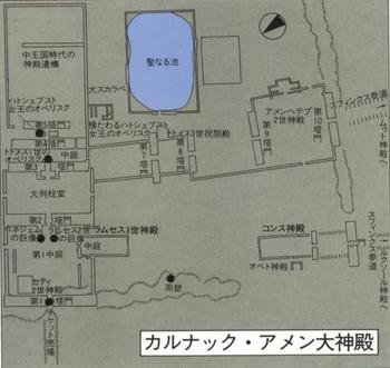 karnak-map.jpg